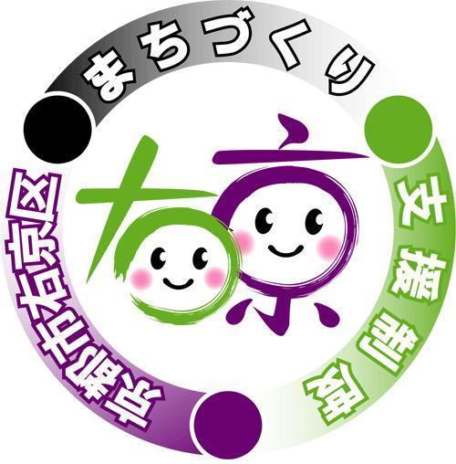 12/12(月) サンサdeママココロサロン ~子育て~